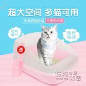 特大號半封閉式貓砂盆超大貓廁所貓沙盆貓便盆拉屎盆貓咪用品全套igo 衣櫥の秘密