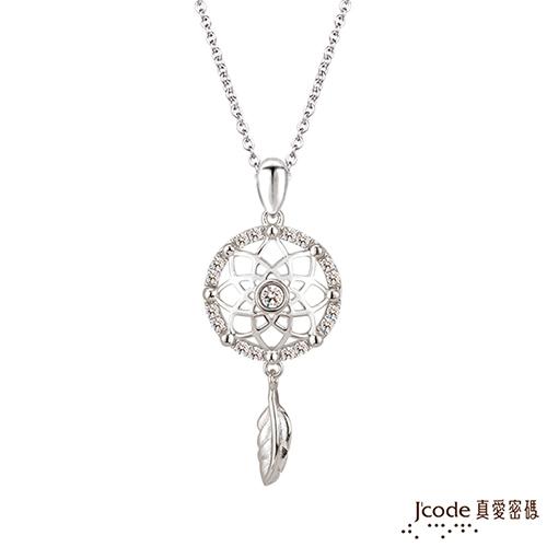 J'code真愛密碼銀飾 好夢純銀墜子 送白鋼項鍊