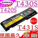 LENOVO T430S,T430SI 電池(原廠)- 聯想 T431S, OA36309,45N1038,45N1039,45N1036,45N1037,0A36287,81+