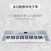 電子琴新韻281成人兒童初學入門49鍵多功能教學 DF 雙11狂歡