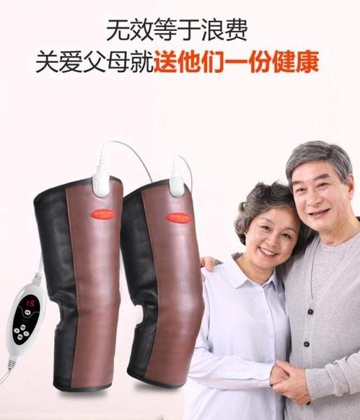 母親節家用熱敷增生護膝蓋儀按摩器 熊熊物語