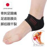 足跟墊加厚保暖減震硅膠柔軟腳后跟骨刺男女跟腱炎足跟痛鞋墊 藍嵐