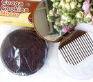 【超取199免運】誘人巧克力夾心餅乾鏡 可折疊化妝鏡子 附梳子