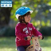 兒童頭盔青少年騎行自行車頭盔童車安全安全帽 K BTWINigo   電購3C