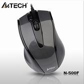 [富廉網]【A4 雙飛燕】TECH N-500F 針光有線截圖滑鼠