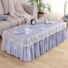 茶幾套罩全包桌布網紅