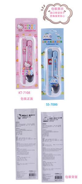 Hello Kitty/新幹線 2入環保餐具組 湯匙/筷子組 方便攜帶 附收納盒【成長天地】