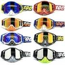 百分百高品質帶大量配件風鏡護目鏡風鏡越野騎行鏡子越野摩托車風 快速出貨