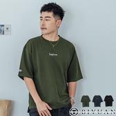 【OBIYUAN】短袖上衣 OVERSIZE 寬鬆 壓紋 落肩短袖T恤 共3色【X6870】