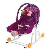嬰兒搖椅安撫躺椅搖搖椅搖籃床