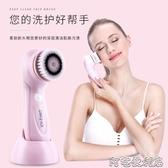 洗臉神器電動洗臉刷充電式潔面儀深層毛孔清潔器軟毛美容儀潔面刷 交換禮物