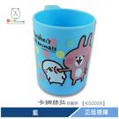 卡娜赫拉 牙刷杯 藍 【KS0009】 熊角色流行生活館