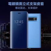 智能休眠 三星 SAMSUNG Galaxy Note8 手機皮套 免翻蓋接聽 支架 電鍍半透 磁吸 保護套 手機套