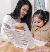 看書架 讀書架成人折疊可伸縮書立架創意兒童夾書器書架簡易桌上桌面 DR18642【Rose中大尺碼】
