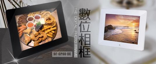 e-kit-hotbillboard-a325xf4x0535x0220_m.jpg