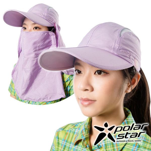PolarStar 防潑水棒球遮頸帽『淺紫』P16501 抗UV帽│登山帽│工作帽│遮陽帽│釣魚帽│防曬帽