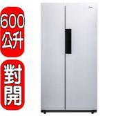 《再打X折可議價》Whirlpool惠而浦【WHS600LW】600L白色水晶玻璃對開門變頻冰箱