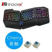 i-Rocks 艾芮克 IRK89M 可分離式機械鍵盤 黑 Cherry 青軸