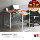 書桌 電腦桌 【I0136】極致美學L型工作桌(原木桌搭白腳) MIT台灣製完美主義