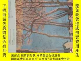 二手書博民逛書店罕見安徽美術家:2013年第1期Y227505 出版2013