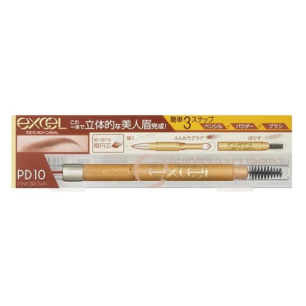 EXCEL 3合1持久造型眉筆10紅莓棕