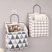 兩件套宿舍收納儲物袋掛袋布藝壁掛式神器置物袋【聚寶屋】