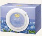 宣洋花茶 曼寧 藍莓果茶 2gx15入/盒