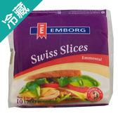 安博格瑞士艾蒙塔乾酪片200g/包【愛買冷藏】