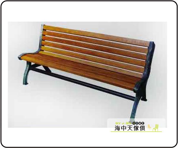 {{ 海中天休閒傢俱廣場 }} B-68 戶外休閒 公園桌椅系列 652-9 公園椅