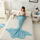 超大魚尾美人魚尾巴毯子加厚成人腈綸針織公主范禮品毛毯蓋毯單人-享家生活館 IGO