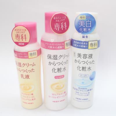 專科化妝水200ml 乳液150ml  【七彩美容百貨】