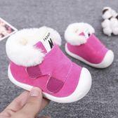 雙十二年終盛宴學步鞋女寶寶鞋子男0一1歲秋冬保暖加厚加絨嬰兒軟底6-12個月棉鞋 初見居家
