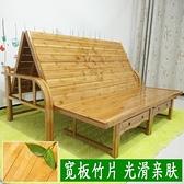 折疊床折疊床竹床家用多功能沙發床單人1.2米雙人1.5米板式床午休簡易床