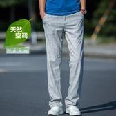 夏季薄款亞麻褲男寬鬆長褲 加大碼休閒褲青年直筒男褲 舒適棉麻褲