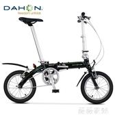自行車 迷你超輕折疊自行車成人學生兒童男女式小輪單車BYA412 MKS薇薇