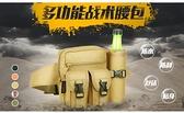 戰術包 戶外多功能軍迷戰術腰包旅行工具水壺挎包騎行垂釣男女路亞小胸包 宜品