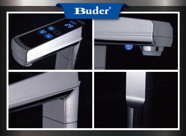 普德BD-3004NH廚下型加熱器(無壓力設計)+歐式雙溫防燙龍頭 ★含RO機設備★全省免費安裝★