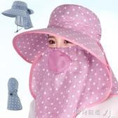 防蚊帽夏天防曬帽遮臉防紫外線帽子女美人涼帽戴口罩的帽子女士貝兒鞋櫃聖誕交換禮物