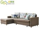 【綠家居】波瑟伊 現代緹花布多功能L型沙發/沙發床組合(二色可選+左&右二向可選)
