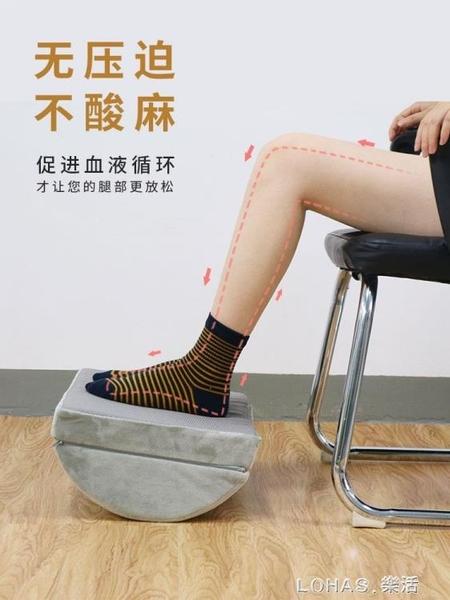 辦公室墊腳神器腳踏凳孕婦擱腳踩踏板學生歇腳凳桌下放腳墊枕兒童 樂活生活館