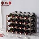 酒架格子酒吧吧台酒櫃葡萄酒架創意實木酒架置物架紅酒格家用擺件 一米陽光