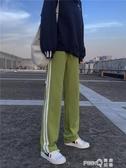 針織闊腿運動褲女秋冬季加絨寬鬆高腰百搭休閒灰色拖地直筒長褲子  (pink Q時尚女裝)