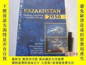 二手書博民逛書店Kazakhstan罕見2050: Toward a Modern Society for All 哈薩克斯坦20