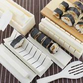 618好康鉅惠紫菜包飯工具壽司機壽司工具套裝飯團
