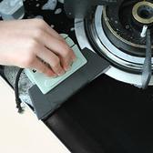 ◄ 生活家精品 ►【N437】多用途清潔刷 縫隙 清潔工具 洗窗戶神器 刮玻璃器 擦窗器 擦玻璃