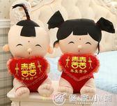 公仔 中式婚慶壓床娃娃一對大號結婚用娃娃喜慶婚床擺件公仔布娃娃禮物 YXS優家小鋪
