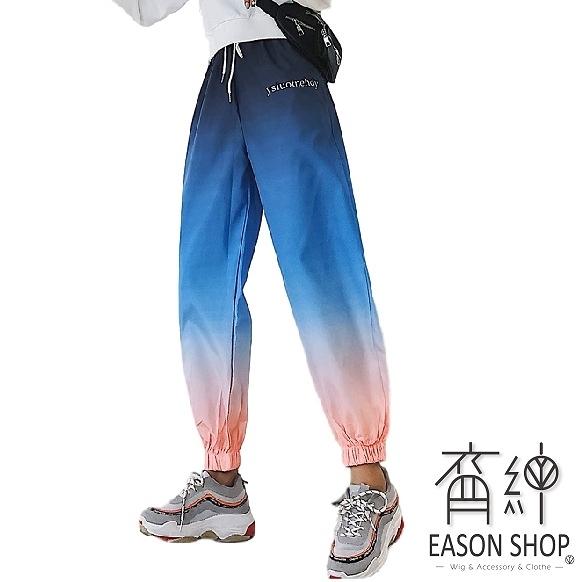 EASON SHOP(GW5262)實拍漸層字母印花鬆緊腰抽繩綁束腳帶運動褲女高腰長褲直筒九分褲休閒褲閨蜜裝