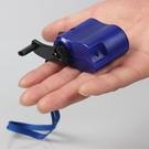 手搖發電機充電器usb充手機戶外旅行應急燈多功能小工具玩具甩賣 父親節特惠