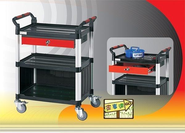 [家事達]台灣KTL -KT-301A   全方位 抽屜式工具車 特價