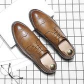 尖頭皮鞋 休閒雕花布洛克男鞋 正裝大碼鞋【五巷六號】x194